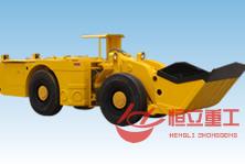 2立方电动铲运机